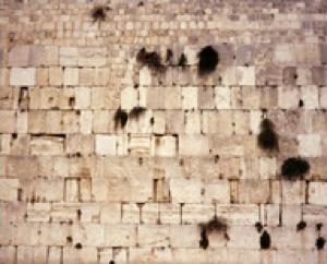 Mur Des Lamentations-Exil